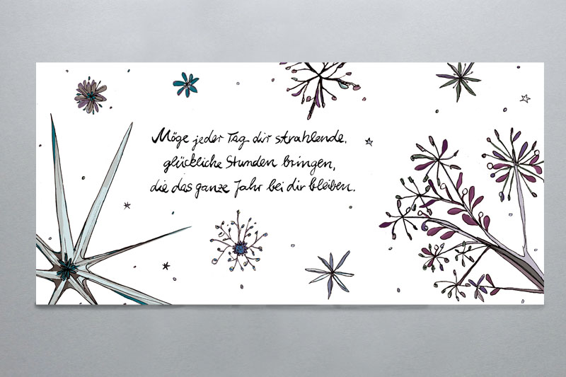 Grundschule Weihnachtskarte